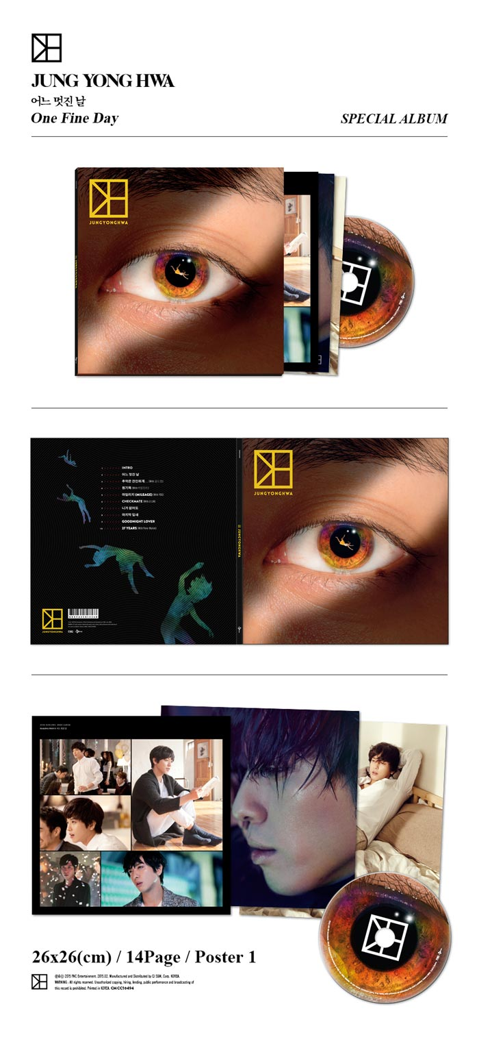 [JUNG YONG HWA/CN Blue] 1st Limited Edition Album (One Fine Day)