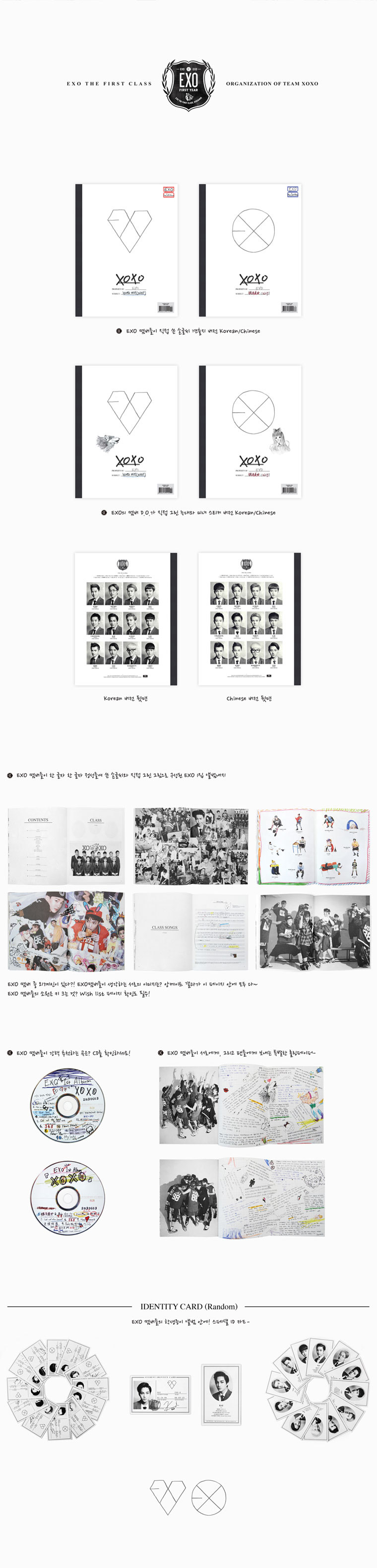 [ K-POP ] [Limited Quantity]EXO - Vol.1 (XOXO) (Hug Ver.)