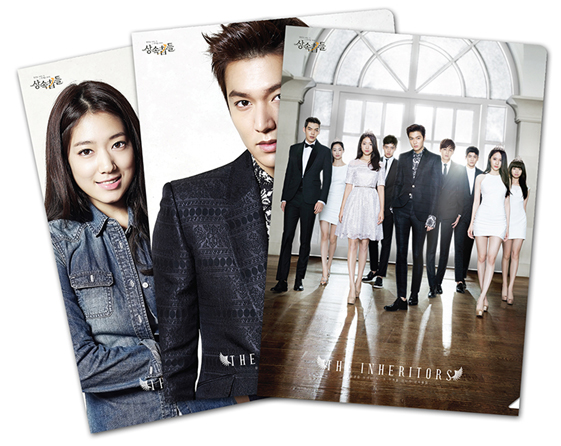 [Lee Min Ho/Drama] Heirs clear file set of 3 sheets