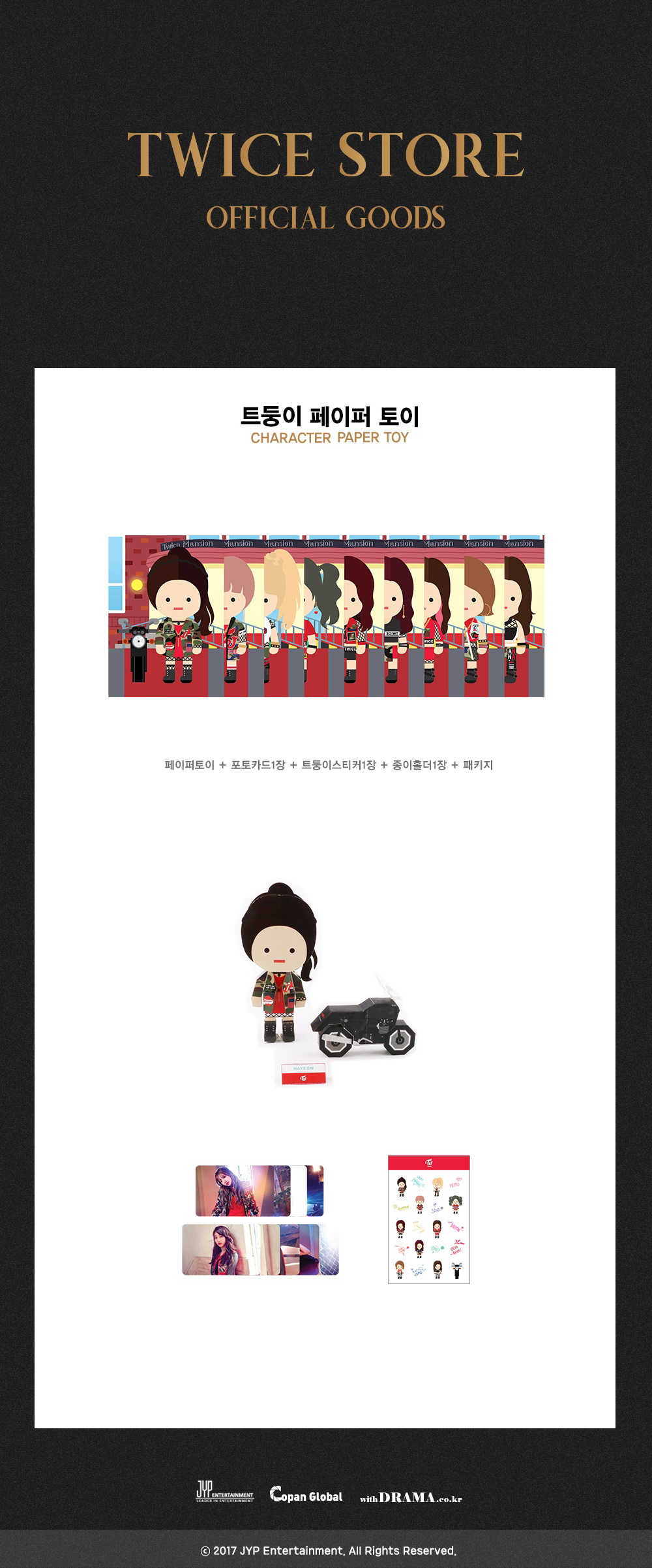 TWICE - Character Paper Toy (Official Goods) [Select Member]