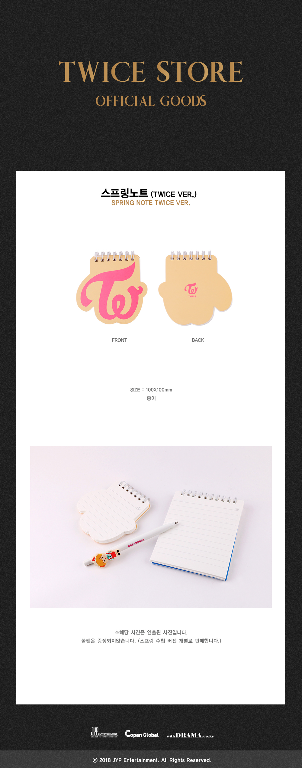 TWICE - Spring Note TWICE VER  [Orange] (Official Goods)