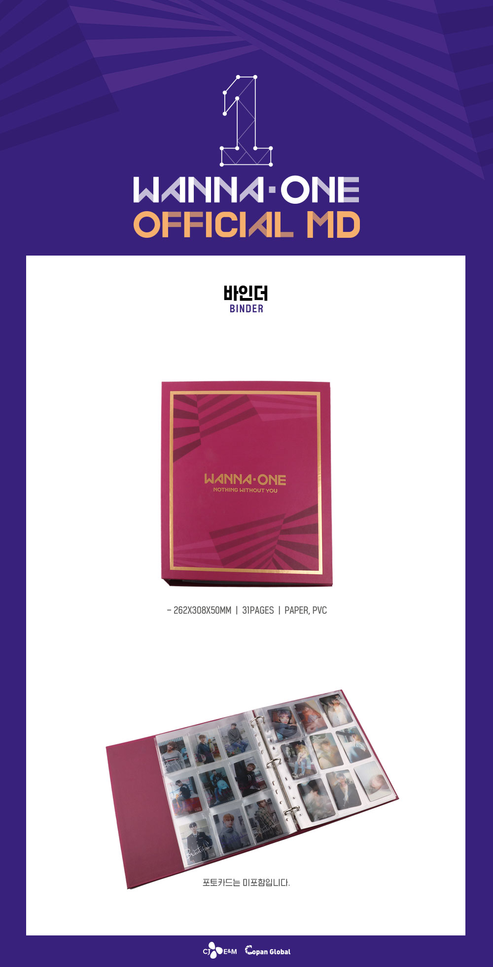 WANNA ONE - BINDER [Official MD Goods]