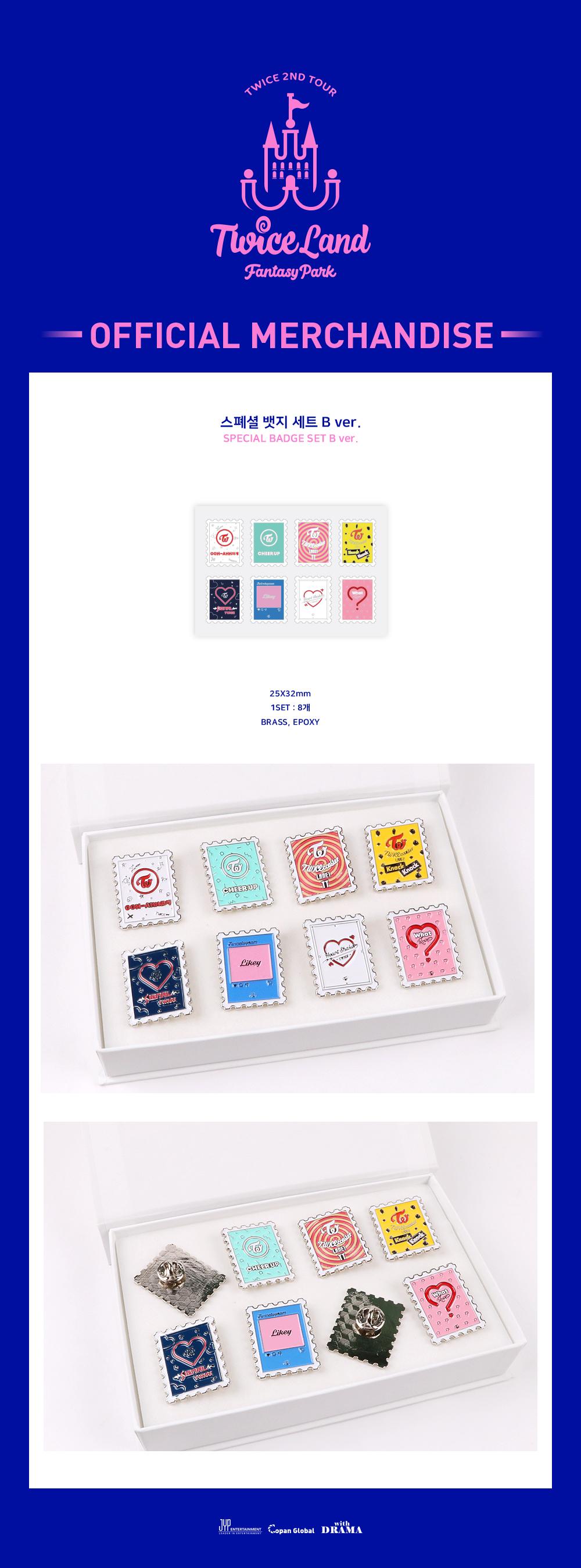 WTB - TWICE Fantasy Park Goods - Special Badge Set Ver  B : kpopforsale