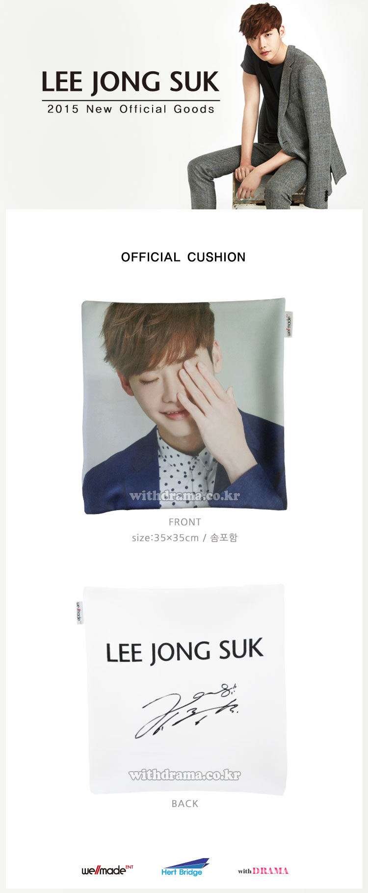 [LEE JONG SUK] Official Cushion